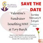 Valentines Fund Raiser 2020